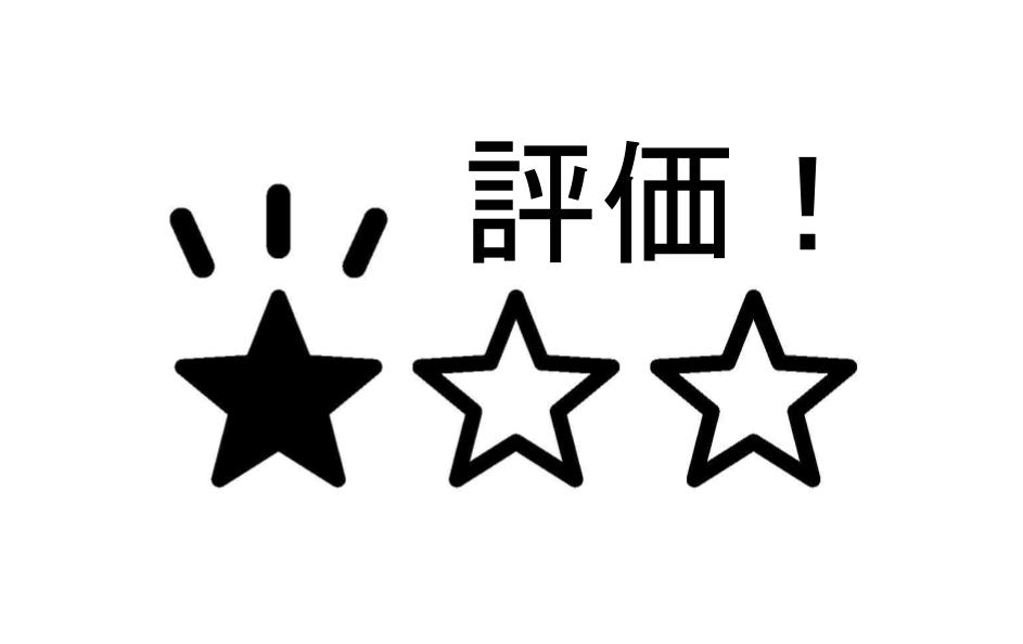 多面評価の時代に評価者が気を付けること~評価者研修を開催!~