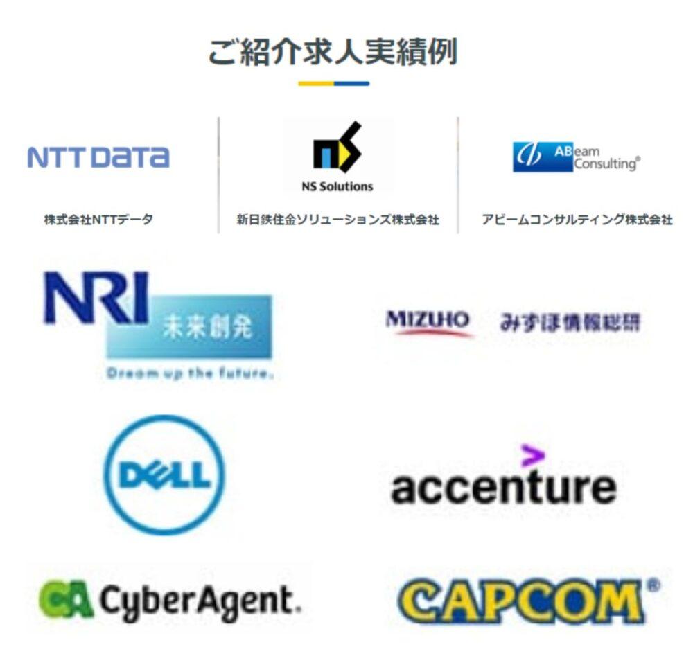 マイナビIT AGENTの紹介企業例
