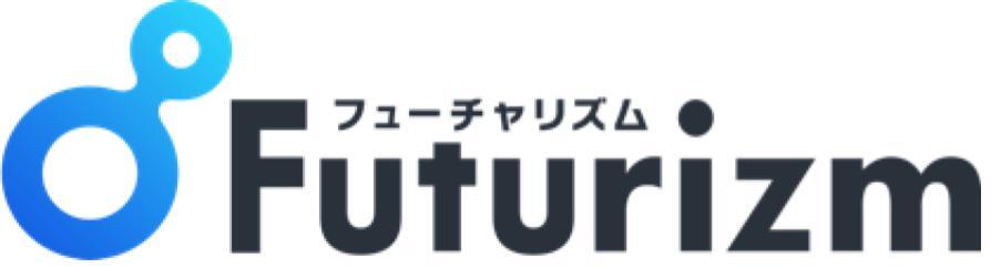 フューチャリズムの評判・口コミ